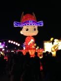 Taichung Lantern Festival